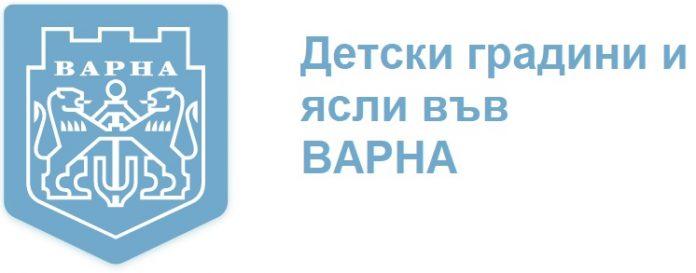 детски градини и ясли във Варна